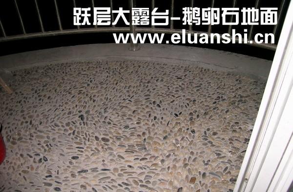 鹅卵石阳台装修图片